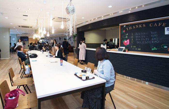 2階 Thanks cafe