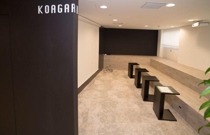 9階 KOAGARI(コアガリ)