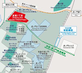 大街区エリアと赤坂1丁目プロジェクト