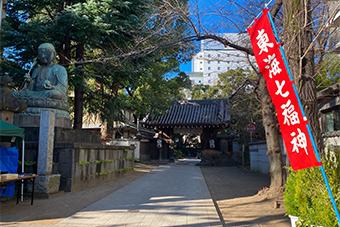 旧東海道を歩いてみよう