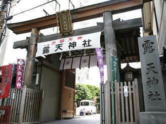 area_umeda_11_linetouka.jpg