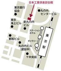 memory_nihonkogyo_04.jpg